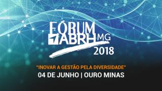 forum2018_banner